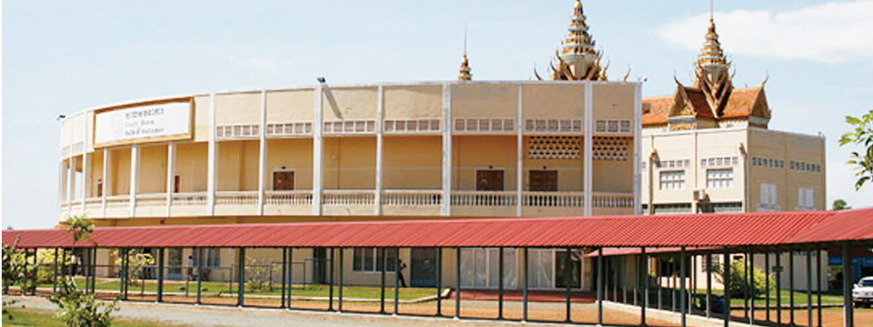 Extra Ordinary Chambers in the Court of Cambodia (ECCC), Phnom Penh