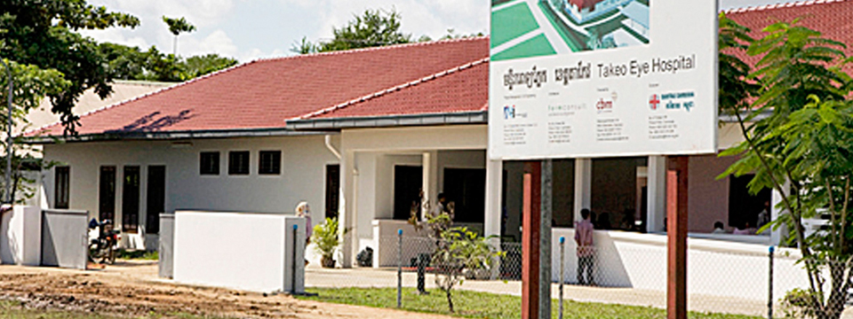 Takeo Eyes Hospital, Cambodia